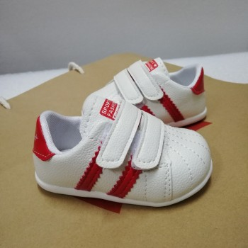 ADIDAS SNEAKERS SMALL SIZE (RED)