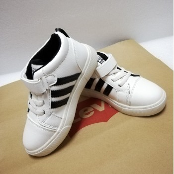 ADIDAS SNEAKERS HC (WHITE) BIG SIZE